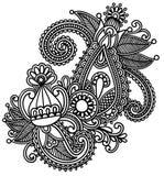 Elemento del diseño de la alheña libre illustration