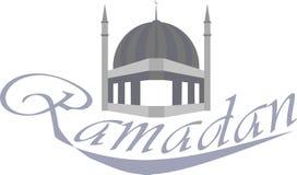 Elemento del diseño en el día de fiesta del Ramadán Foto de archivo libre de regalías