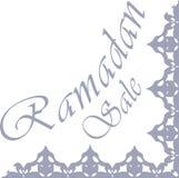 Elemento del diseño para la venta en el Ramadán Foto de archivo