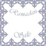 Elemento del diseño para la venta en el Ramadán Fotos de archivo libres de regalías