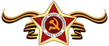 Elemento del diseño para Victory Day el 9 de mayo imágenes de archivo libres de regalías