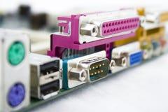 Elemento del hardware Fotografie Stock Libere da Diritti