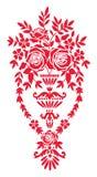Elemento floreale con backet royalty illustrazione gratis