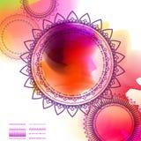 Elemento geométrico de la mandala hecho adentro Elementos decorativos de la vendimia Fondo de la acuarela Islam, árabe, indio, ad Foto de archivo libre de regalías
