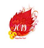 Elemento para el diseño del ` s del Año Nuevo en estilo hinese del ¡de Ð stock de ilustración