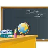 Elemento para la sala de clase del diseño Imagen de archivo libre de regalías