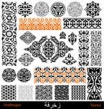 Elementos árabes y persas Imagen de archivo