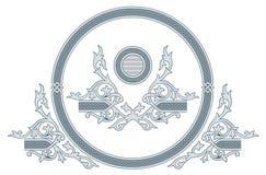 Elementos adornados del marco y del diseño ilustración del vector