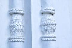 Elementos arquitetónicos de St Sophia Cathedral em Veliky Novgorod, Rússia Foto de Stock Royalty Free