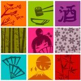 Elementos asiáticos Foto de archivo libre de regalías