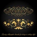 Elementos caligráficos de lujo del oro para el diseño en estilo del vintage Imagen de archivo
