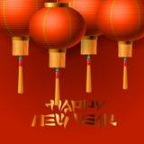 Elementos chinos del Año Nuevo, linternas stock de ilustración