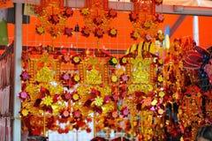 Elementos chinos por Año Nuevo chino Fotos de archivo
