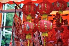 Elementos chinos por Año Nuevo chino Foto de archivo
