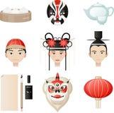 Elementos culturales del icono chino de la cultura Fotografía de archivo libre de regalías