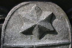 Elementos da decora??o de monumentos de pedra antigos imagens de stock royalty free
