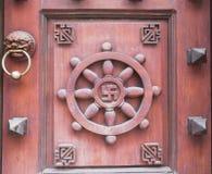 Elementos decorativos chineses e hindu Foto de Stock Royalty Free