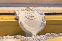 Elementos decorativos do estilo soviético na arquitetura Fotografia de Stock Royalty Free
