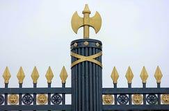 Elementos decorativos en el jardín de Alexander en Moscú Foto de archivo libre de regalías