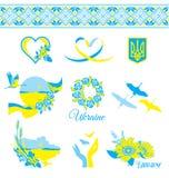 Elementos decorativos no estilo ucraniano ilustração do vetor