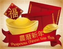 Elementos del chino tradicional para la prosperidad, buena fortuna por el Año Nuevo, ejemplo del vector Fotografía de archivo libre de regalías