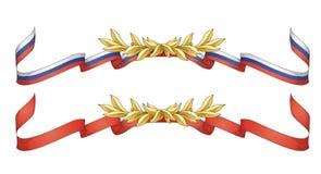 Elementos del diseño del laurel y de las cintas stock de ilustración