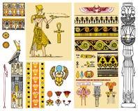 Elementos del diseño de Egipto Fotos de archivo libres de regalías