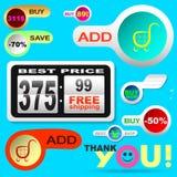 Elementos del Web para las compras en línea Fotos de archivo