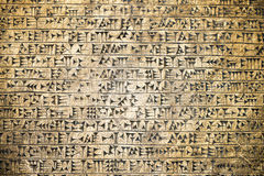 Elementos do fundo cuneiforme egípcio antigo foto de stock royalty free