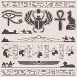 Elementos egipcios del diseño ilustración del vector