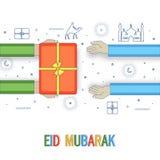 Elementos islámicos para Eid Mubarak Foto de archivo