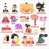 Elementos japoneses tradicionais Jogo da ilustração do vetor ilustração do vetor