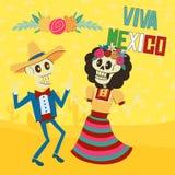 Elementos mexicanos Fotos de Stock Royalty Free