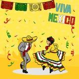 Elementos mexicanos Fotografia de Stock Royalty Free
