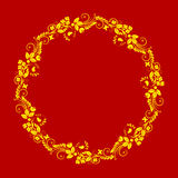 Elementos ornamentales del diseño Foto de archivo