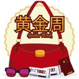 Elementos para una señora Trip en la semana de oro china, ejemplo del vector Imagen de archivo