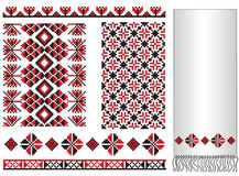 Elementos ucranianos del bordado Imágenes de archivo libres de regalías