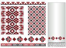 Elementos ucranianos do bordado ilustração do vetor