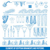 Elements of Egyptian Royalty Free Stock Photo