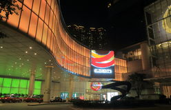 Elements shopping mall Hong Kong. Elements shopping mall in Hong Kong. Elements is a shopping mall located directly above the Kowloon MTR station Stock Photography