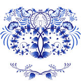 Elements of style Gzhel for design invitation or card. The pattern of blue flowers and leaves isolated on a white background. Royalty Free Stock Photography