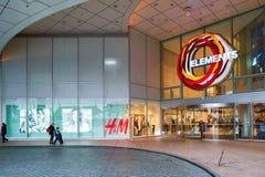 Elementu zakupy centrum handlowe Zdjęcie Stock