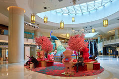 Elementu zakupy centrum handlowe Zdjęcie Royalty Free