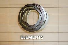 Elementu zakupy centrum handlowe Fotografia Royalty Free