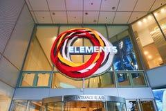 Elementu zakupy centrum handlowe Obraz Stock