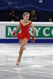 Elena RADIONOVA (РУСЬ) Стоковая Фотография RF