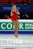 Elena RADIONOVA (РУСЬ) Стоковое фото RF