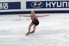 Elene Gedevanishvili, georgische Abbildung Schlittschuhläufer Stockfoto
