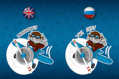 Elephant is flying on an airplane. Big set of stickers in English and Russian languages. Vector, cartoon Stock Photography