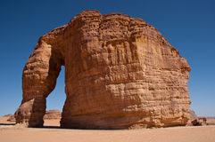 Elephant rock in Saudi Arabia Royalty Free Stock Images